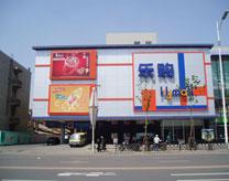 超市商场发电机应用