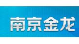 伊藤合作客户--南京客车厂