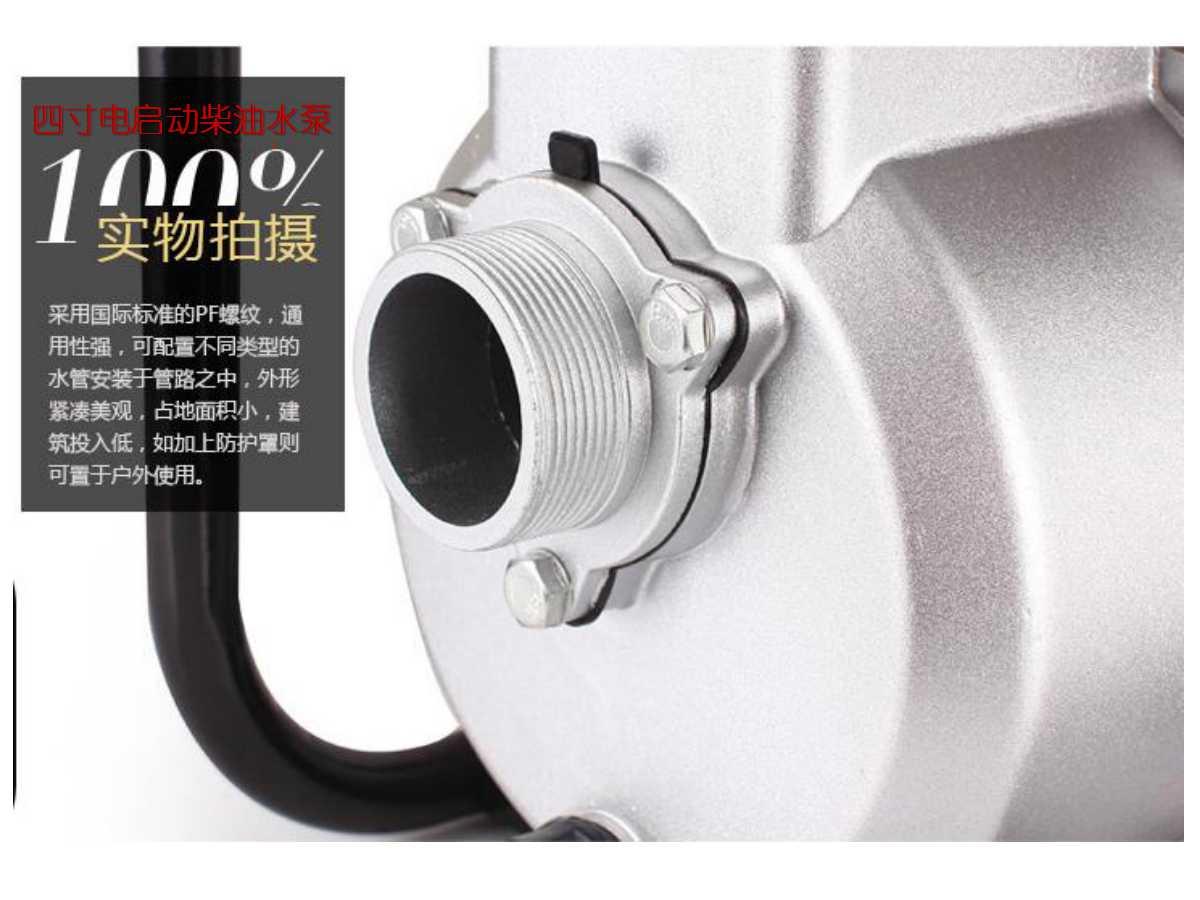 专门用于防汛抗灾的柴油水泵