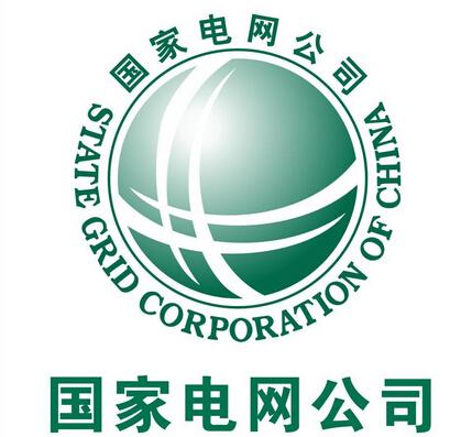 国家电网招标采购品牌-伊藤大型汽油发电机组
