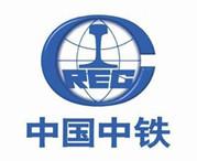 中国中铁局--首选伊藤动力大型柴油发电机
