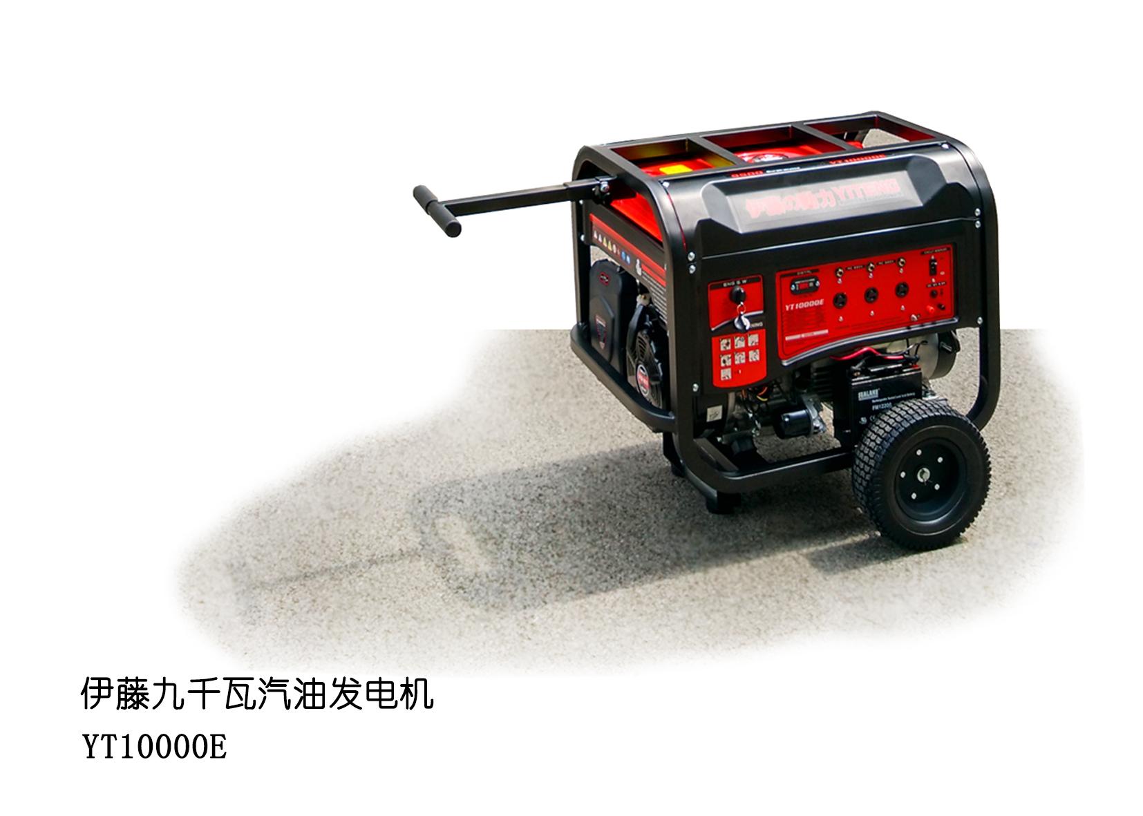 九千瓦可移动式汽油发电机