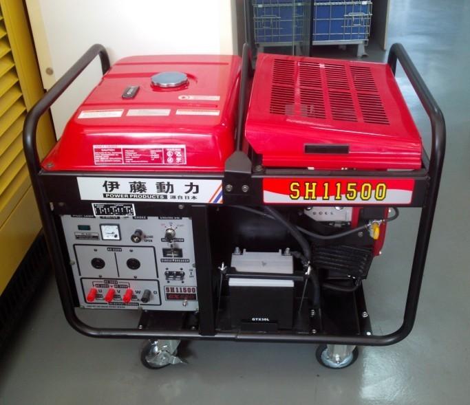 双缸风冷汽油发电机//十千瓦汽油发电机//电启动汽油发电机