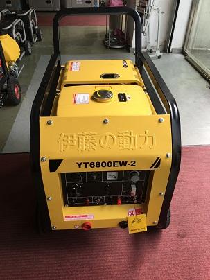 伊藤190A柴油发电电焊机-YT6800EW-2