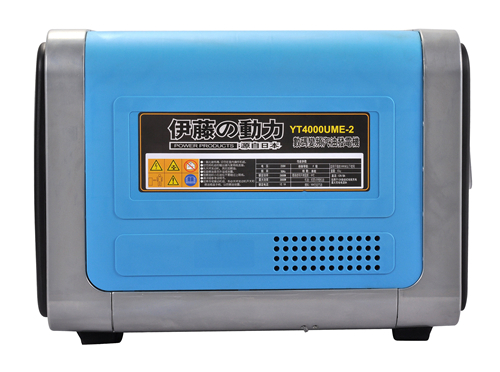 数码变频发电机//三千瓦数码发电机//单相低噪音发电机