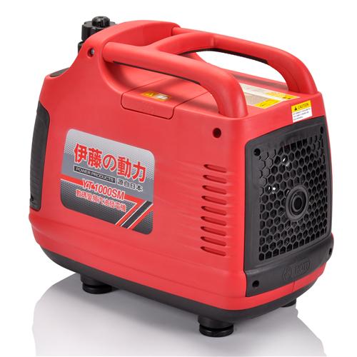 小型汽油发电机//便携式家用发电机//1kw数码变频发电机