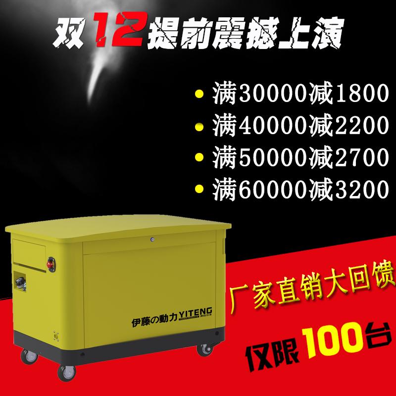 15KW汽油二代发电机产品