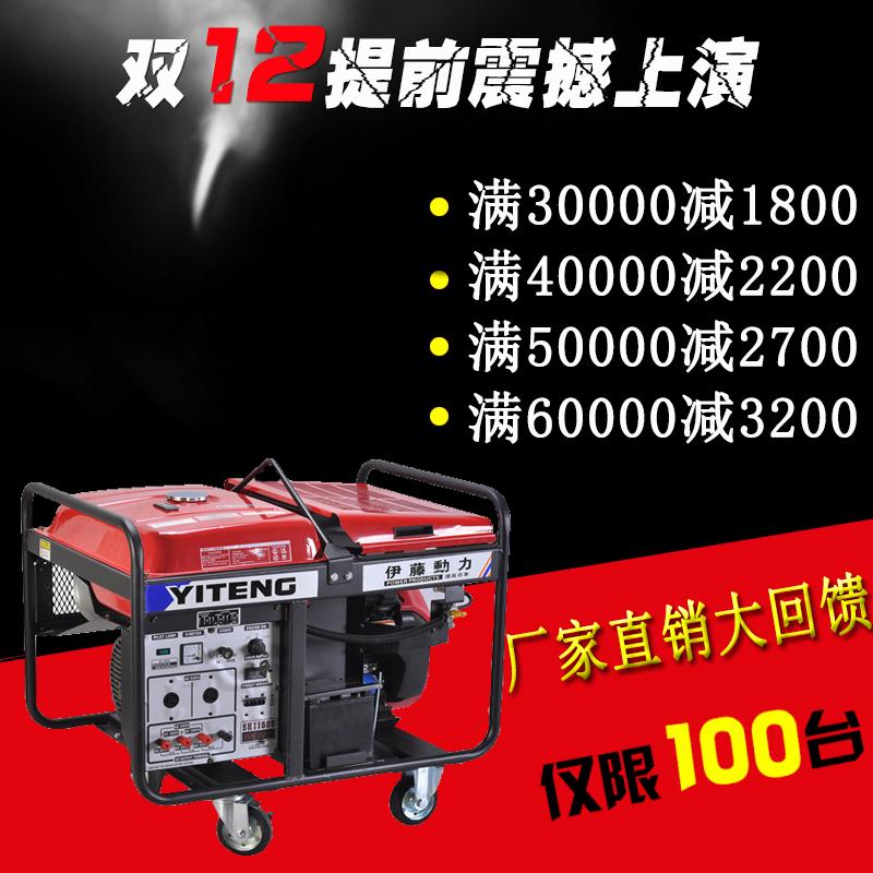 10KW汽油发电机组
