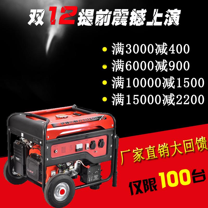 8KW稀土永磁发电机//手推式汽油发电机