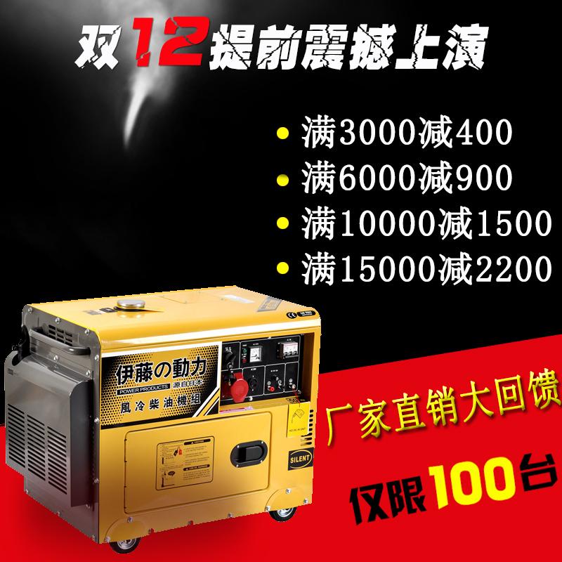 全自动柴油发电机//5kw柴油发电机//静音柴油发电机