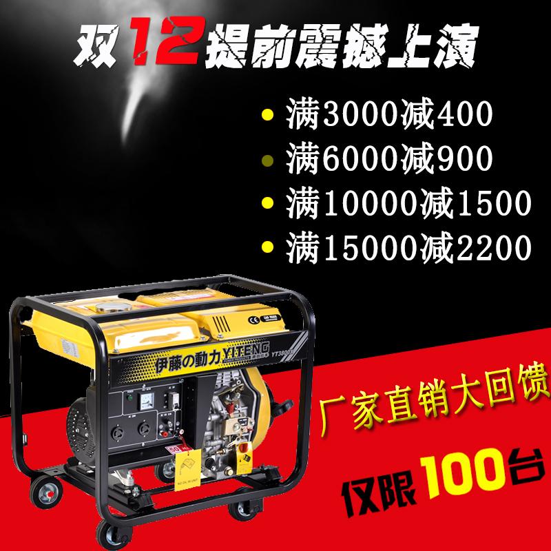 3kw便携式柴油发电机_手电一体_厂家直销
