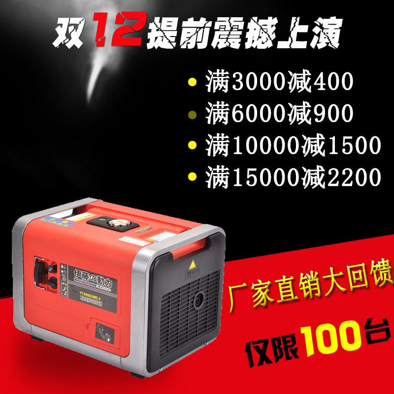 房车专用3KW电启动静音发电机