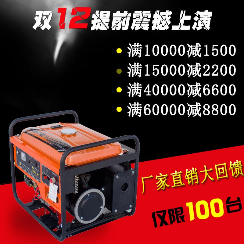 汽油氩弧焊机//气体保护焊机//氩弧焊两用机