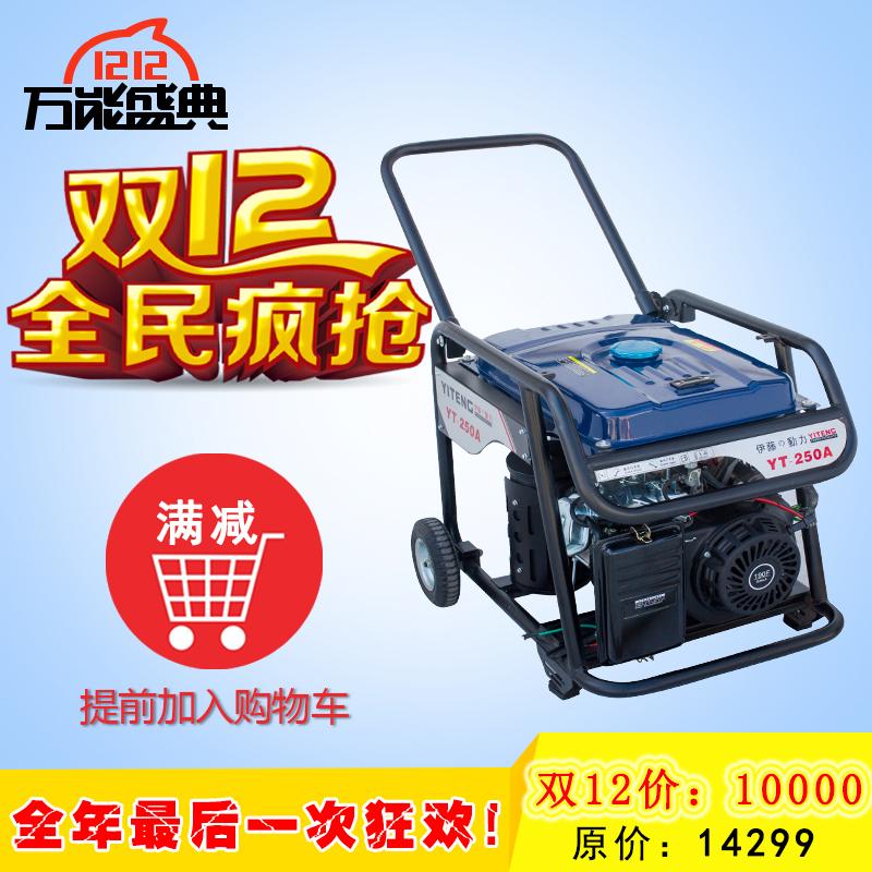 伊藤动力—汽油发电焊机