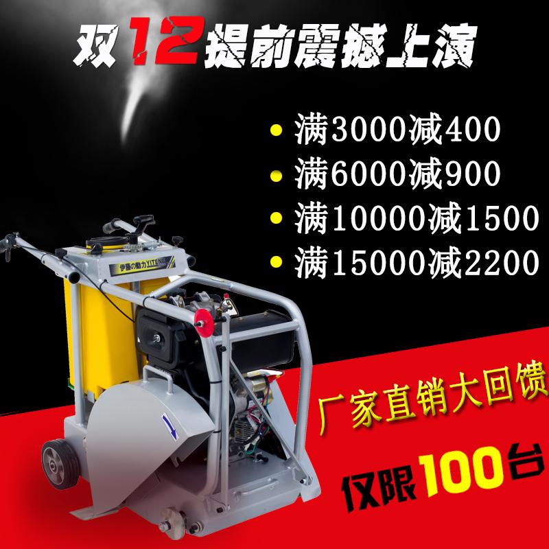 柴油切割机//马路切割机//手摇式切割机