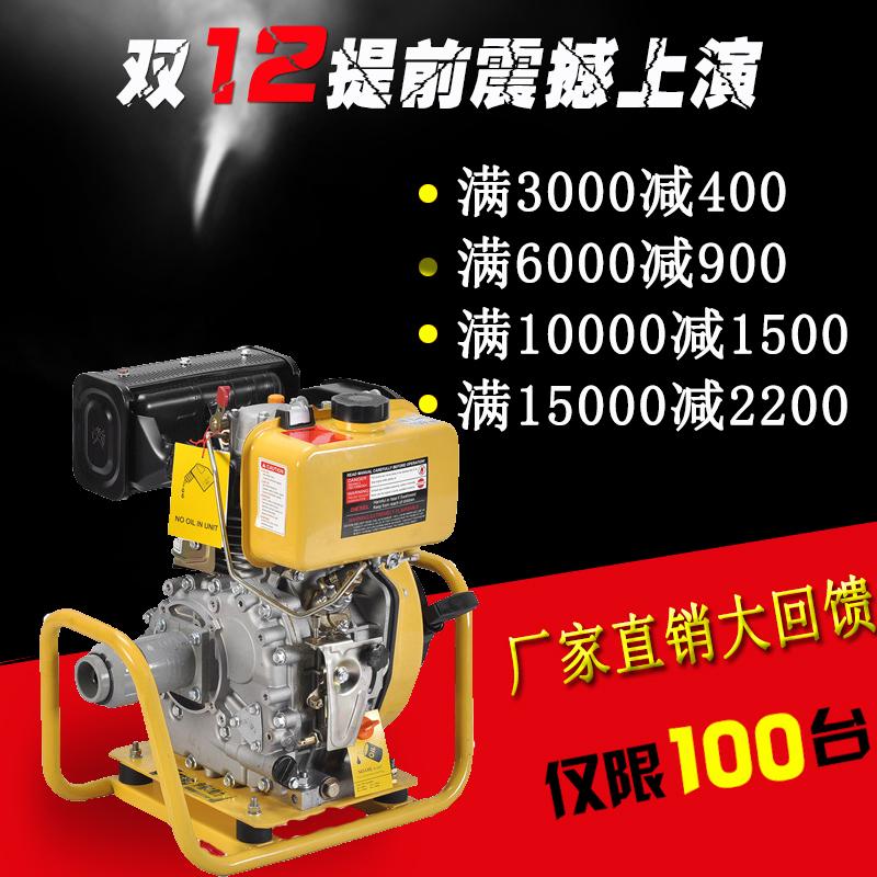 2寸柴油污水泵-YT20DP-W