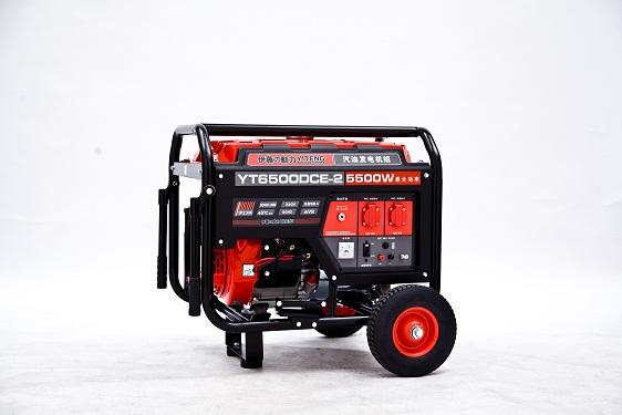 5kw电启动汽油发电机-YT6500DCE-2