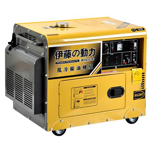 全自动柴油发电机//静音全自动柴油发电机//5kw柴油发电机