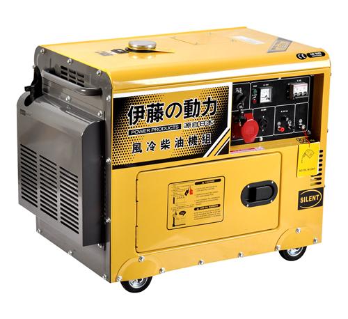 厂家直销5kw电启动三相柴油发电机