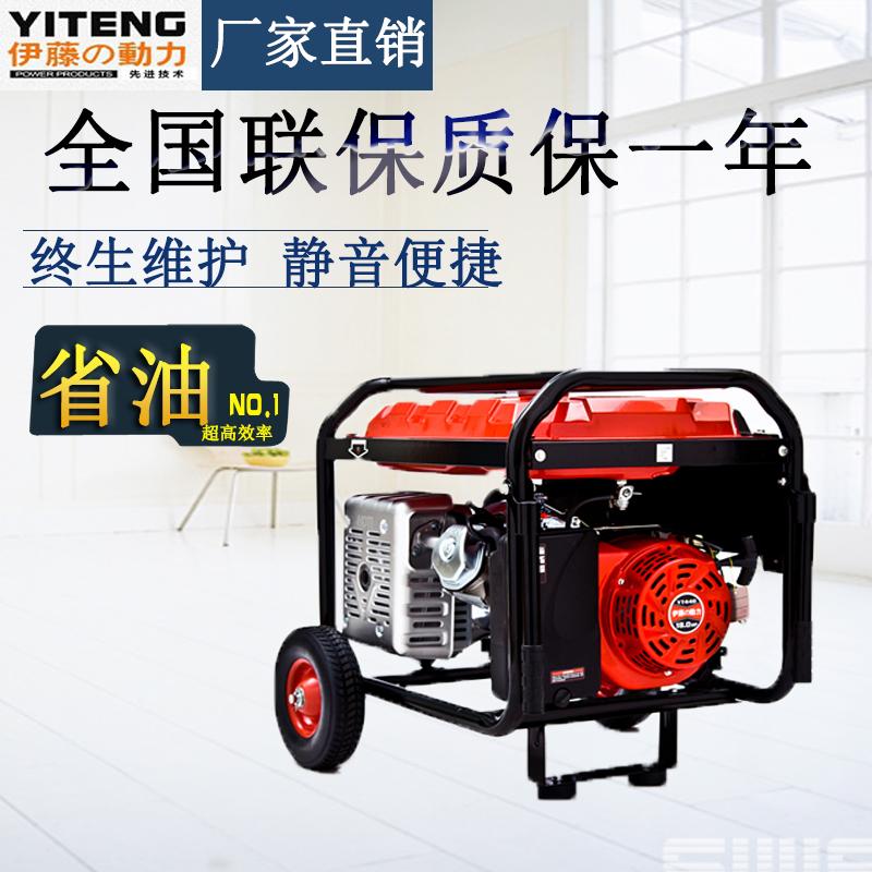 六千瓦汽油发电机