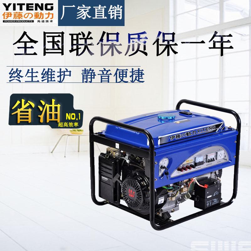 三相汽油发电机//八千瓦低噪音汽油发电机//便于移动的汽油发电机