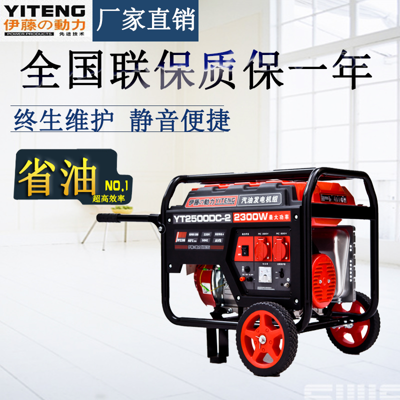 2kw汽油发电机 //手推式汽油发电机 //厂家直销发电机