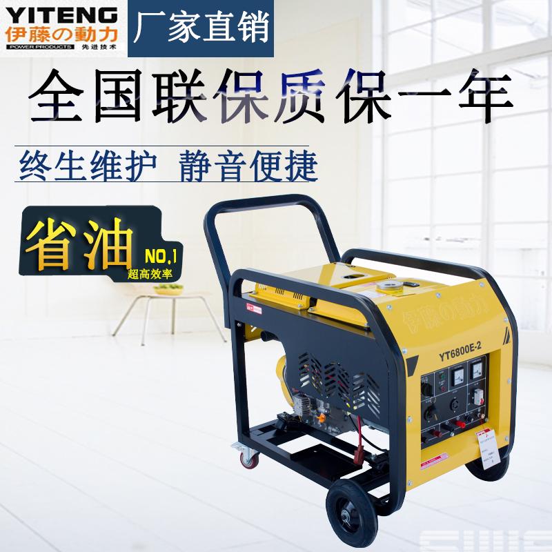 伊藤5KW柴油发电机-YT6800E-2