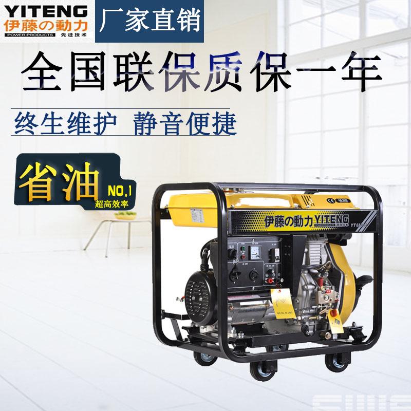 5kw单相电启动柴油发电机_便于移动_价格实惠