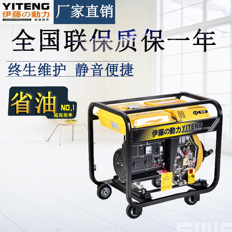 3kw移动式柴油发电机_厂家直销_方便移动