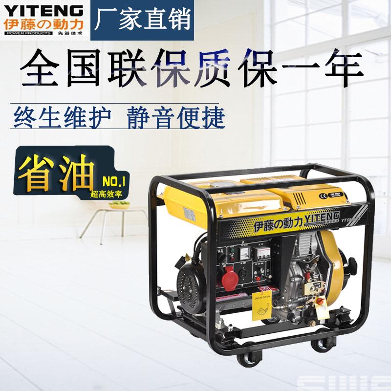 5kw电启动柴油发电机_三相电启动柴油发电机_厂家直销