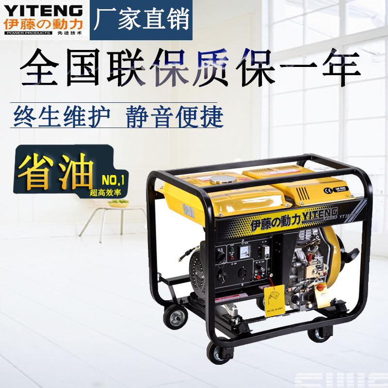 3kw便携式柴油发电机//手电一体//操作简单