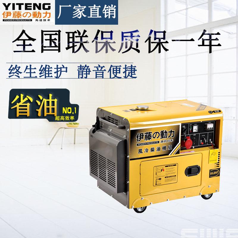 5KW静音三相柴油发电机