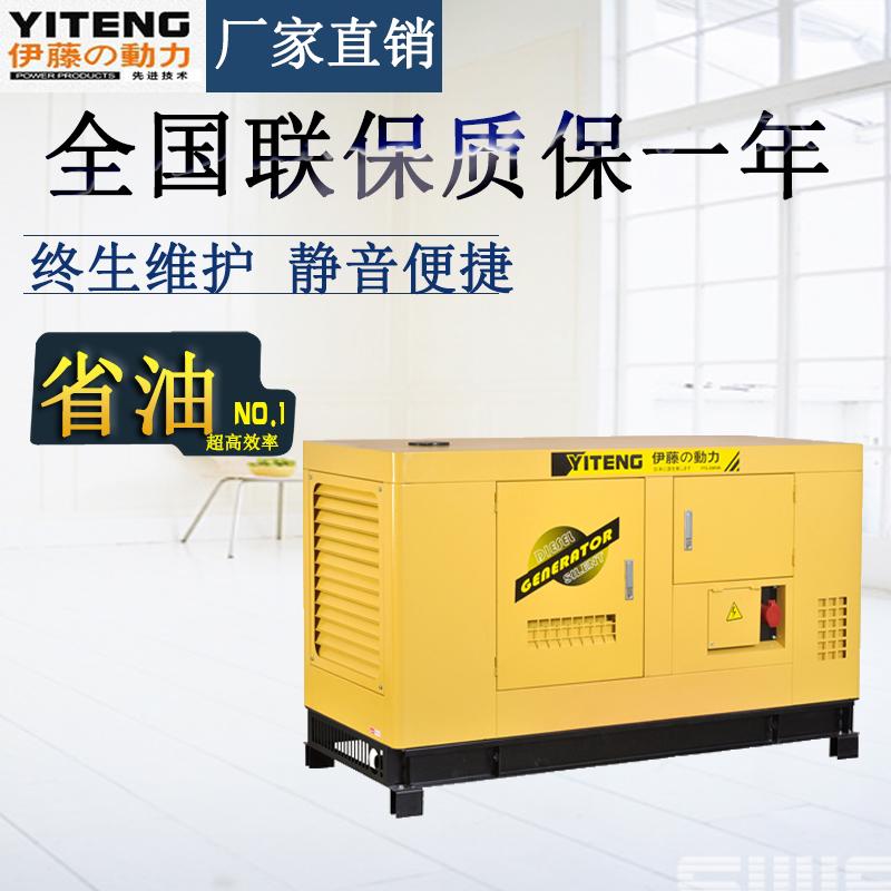 10KW静音式柴油发电机组//华东动力