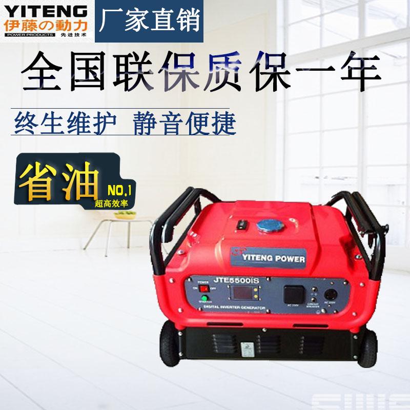 可远程控制的车载悬挂式3KW数码发电机