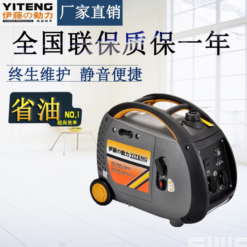 数码变频发电机//2.5kw变频发电机//便携式汽油发电机