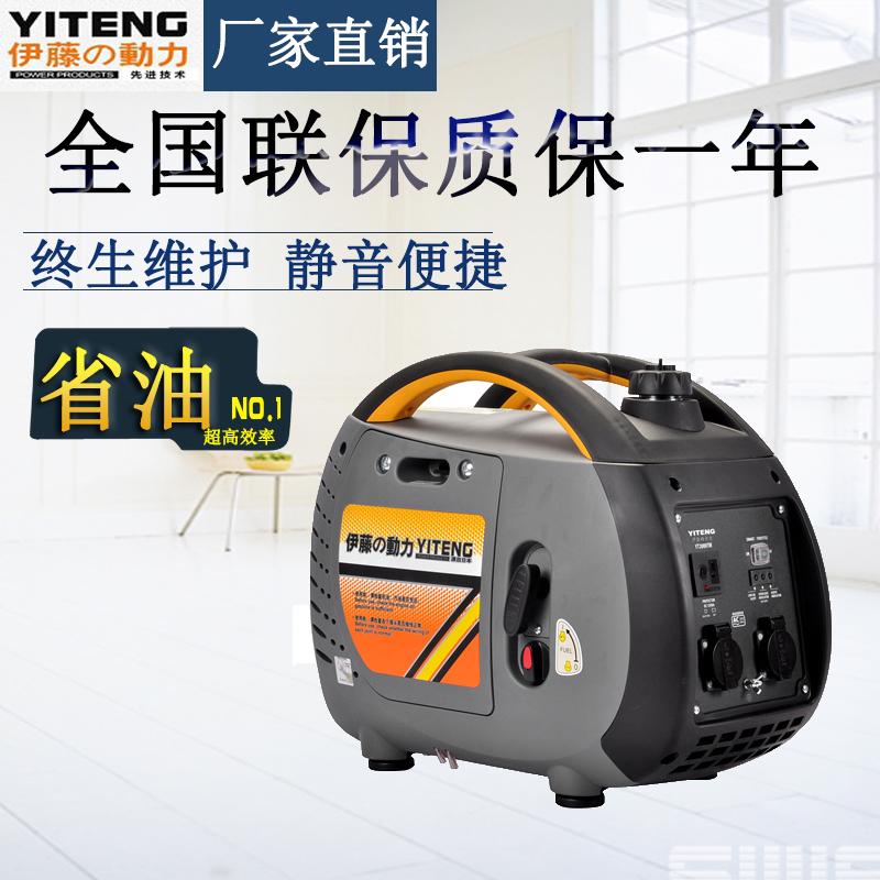 数码变频发电机YT1000TM
