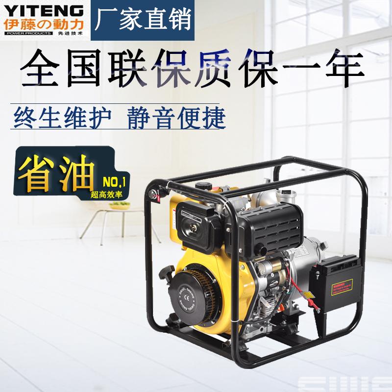四寸电启动柴油水泵