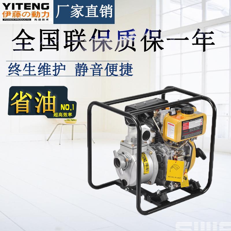 三寸柴油水泵//直立四冲程水泵//有机油报警器的水泵