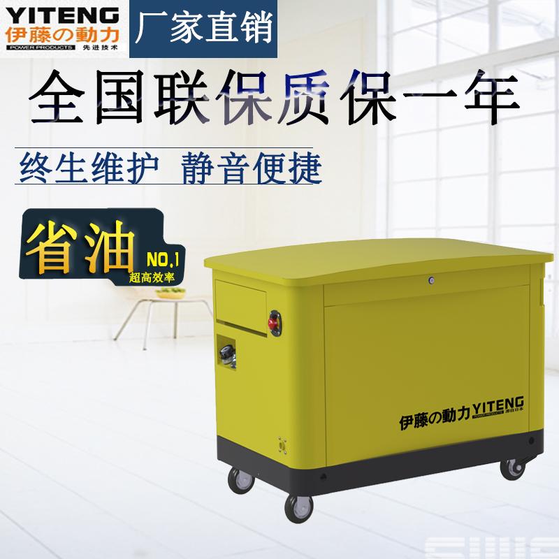 30KW多燃料发电机