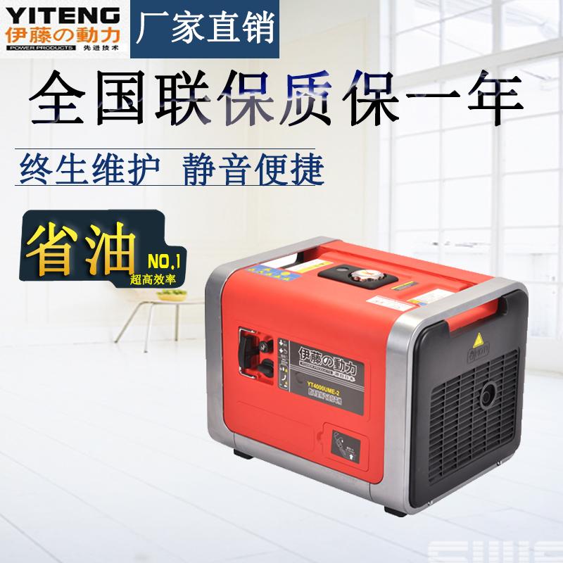 单相数码发电机//3KW数码变频发电机//反冲启动数码发电机